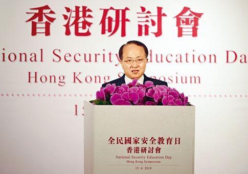 王志民表示,香港在維護國家主權、安全、發展利益的制度還不完善。
