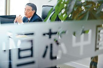 恒芯中國面臨遭港交所除牌,昨日急跌58.33%,收市報1.5仙。