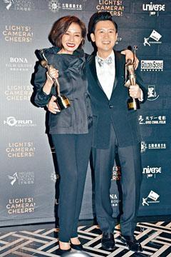 毛舜筠為凌文龍奪得新演員獎而興奮。