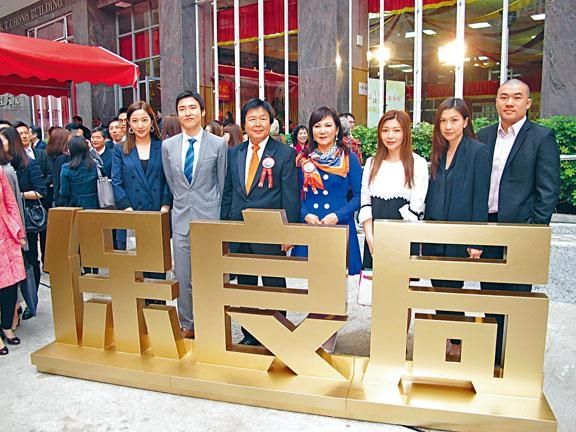 蔡李惠莉接任保良局主席,丈夫蔡志明(左3)率領全家支持。