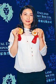 郭晶晶專程由北京帶兩面金牌來港存放。