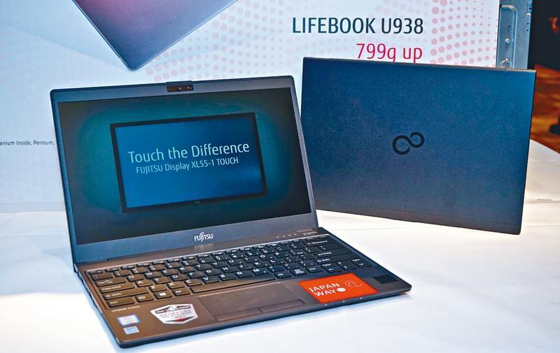 799g超輕盈商務筆電