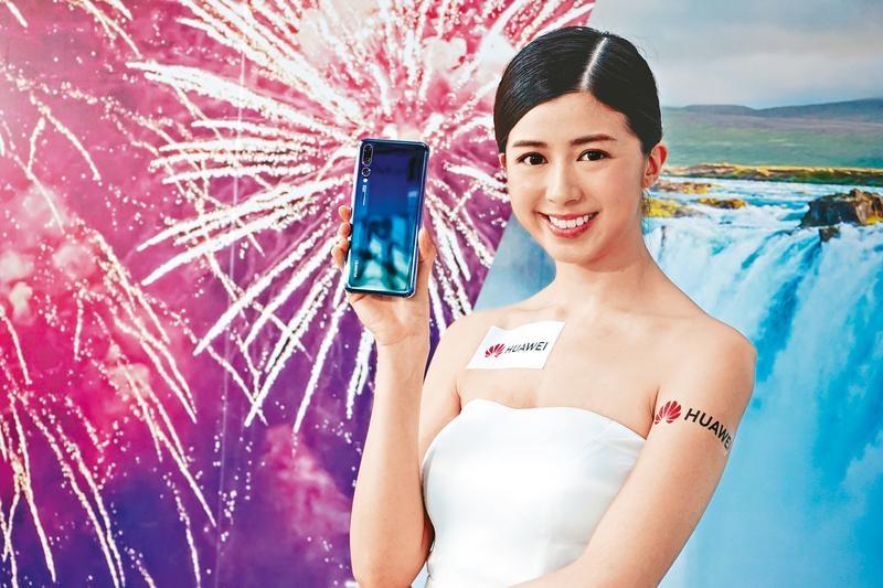 Huawei P20 Pro   三鏡合拍攝力飆升