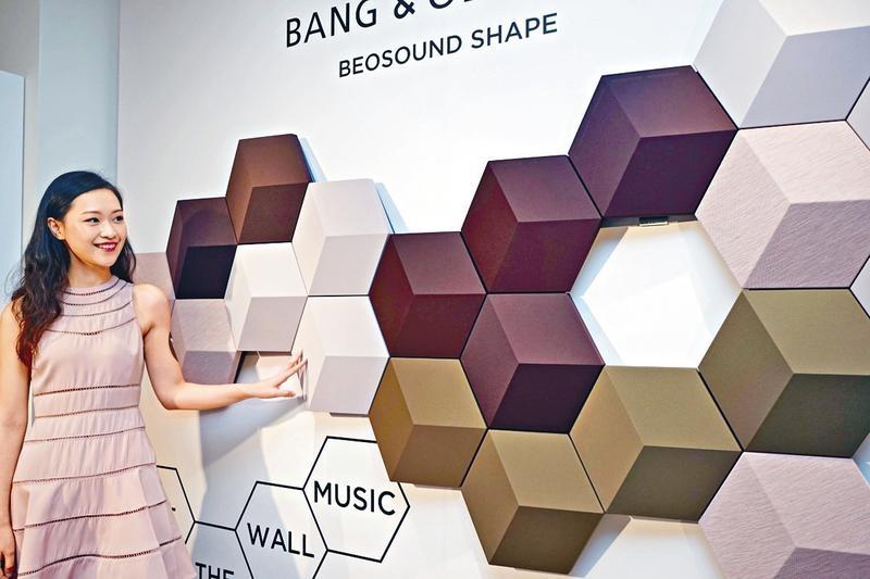 BeoSound Shape牆上來的聲音