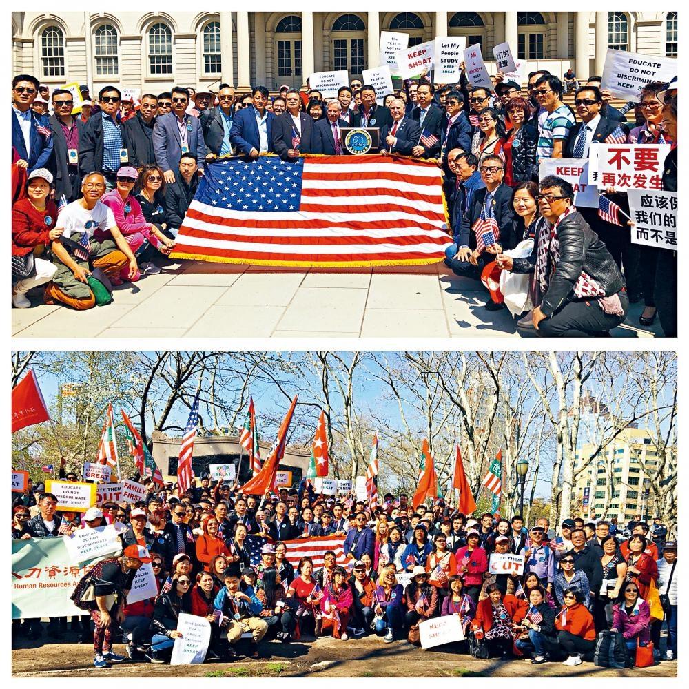 示威群眾在市政廳開始,在凱曼廣場結束。