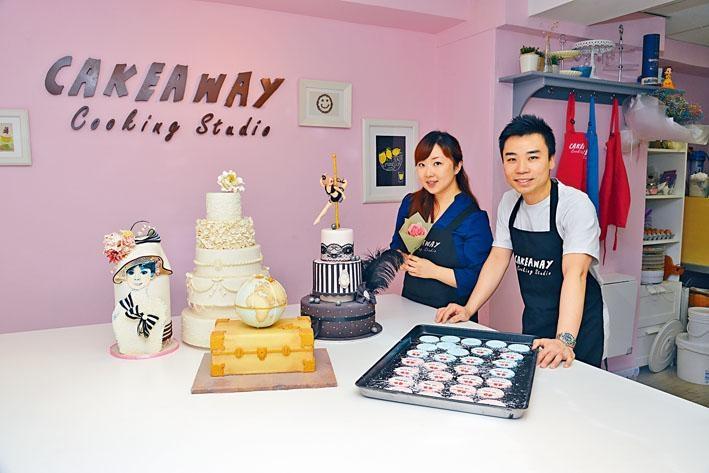 Cakeaway Cooking Studio由Solo及Derek共同經營。