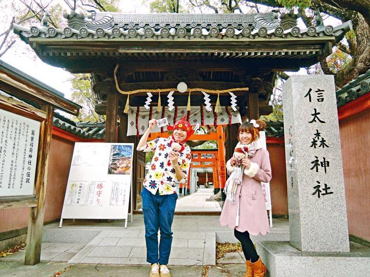信太森神社是個人氣能量景點。
