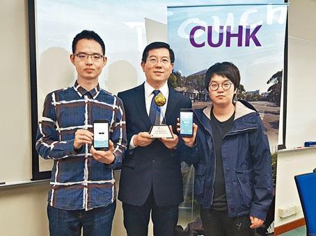 黃波領導的團隊,研發實時查詢空氣質素的手機應用程式,獲得今年香港資訊及通訊科技獎銅獎。