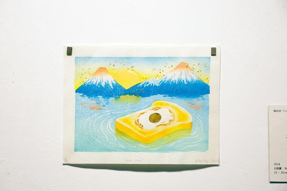 陳佩詩運用水印木刻創作《太陽蛋出來了》。