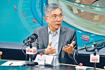 ■財經事務及庫務局局長劉怡翔昨在電台,論及倘實施空置稅的問題。