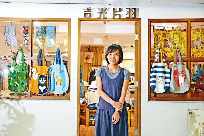 店主之一Yan是兼職教師,愛旅遊又愛尋寶,索性開店售賣外遊寶物。