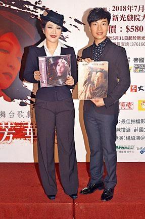 劉雅麗稱與譚偉權17歲開始便認識,合作無間。