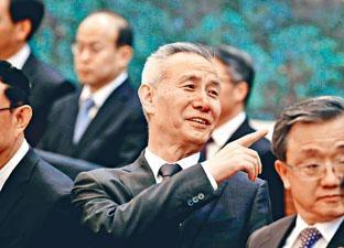 ■副總理劉鶴赴美行程出現變數。