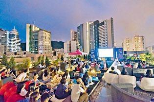 ●今年D2 Place連續第三年舉辦《電影之夜》。