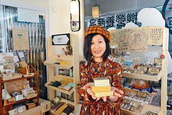「薑寶仔」主要售成分天然的護膚品牌,店子小小,卻五臟俱全。