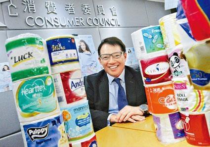 消委會測試市面二十五款卷裝衞生紙,指出價錢和產品質素無必然關係。