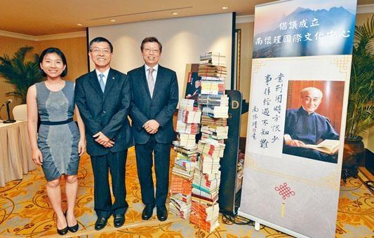 (左起)南懷瑾國際文化中心青年組組長彭子端,南懷瑾國際文化中心兩位倡議人彭嘉恆會計師、林德深醫生。
