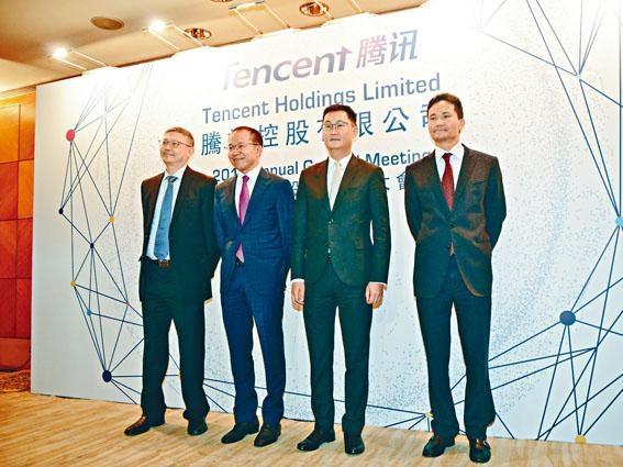 騰訊季績終於出爐首季,第一季股東應佔盈利232.9億元人民幣,按年增61%。