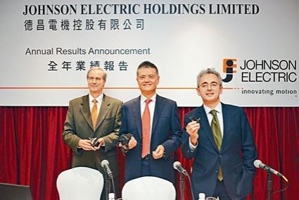 德昌電機賺2.64億美元,升11%。