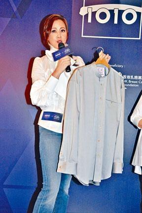 王馨平親自設計恤衫,作慈善義賣。