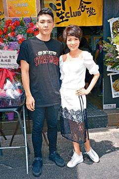 寶珮如與羅孝勇為日本餐廳主持開幕。