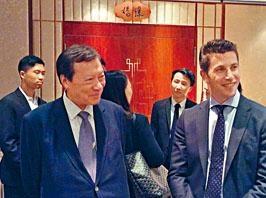 郭氏學者協會創辦人郭炳湘和牛津大學教授Thomas Hale。