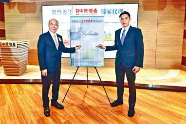 實德環球楊嘉俊表示,大角嘴新盤尚璽料6月起推售。