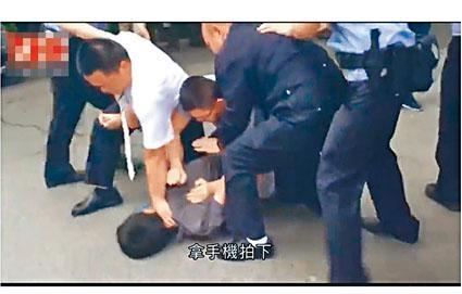 電視台記者北京被打 林鄭表遺憾