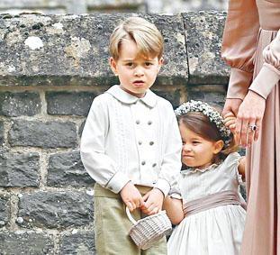 喬治小王子與夏洛特小公主。
