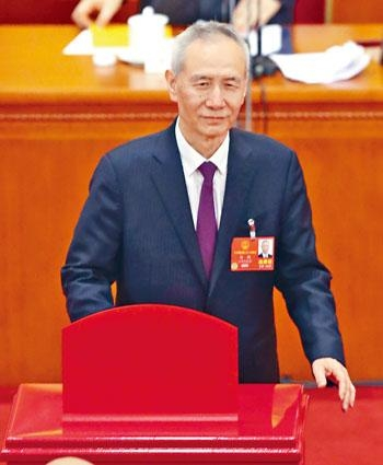 國務院副總理劉鶴,以特使身分赴美,率領九人代表團。