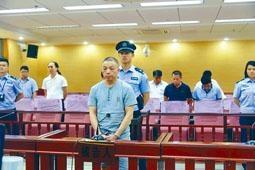 廣西貪官李寧被判刑。