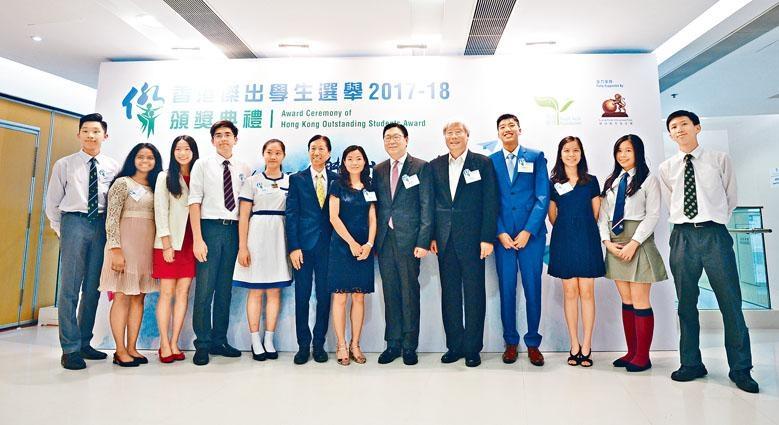 ■「香港傑出學生選舉二○一七至一八」昨日舉行頒獎典禮,今年共有九名得獎學生。