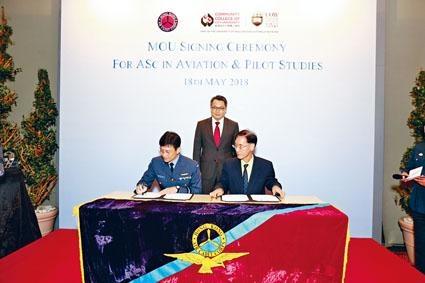 香港澳大利亞伍倫貢書院/香港城市大學專上學院,與航空青年團簽約,合辦航空及飛行的副學士課程。