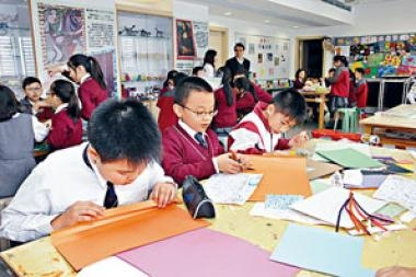 中華基督教會協和小學(長沙灣)期望取錄自主學習的學生。