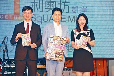 恒基韓家輝表示,利奧坊系列期數增至7期。為李菲茹、為藝人森美。
