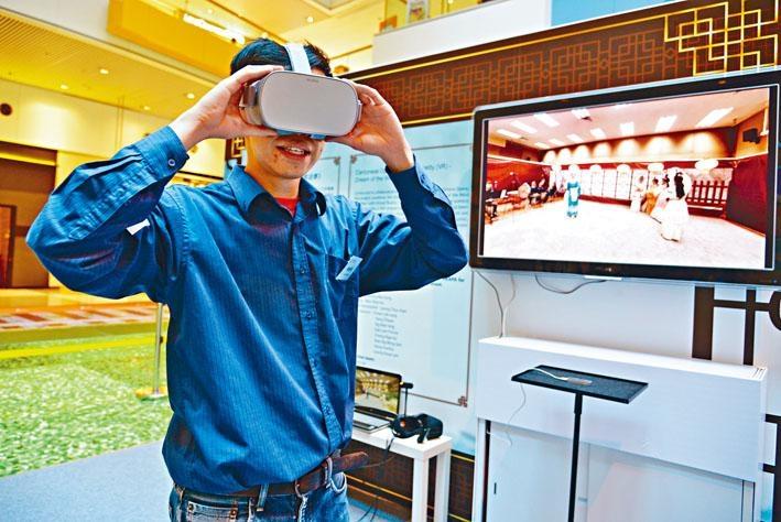 戴上VR眼鏡的觀賞者,對粵劇新「睇」驗充滿好奇。