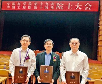 港大教授吳學奎(左起)、城大教授呂堅、理大教授徐幼麟榮獲中國工程院第十二屆「光華工程科技獎」。