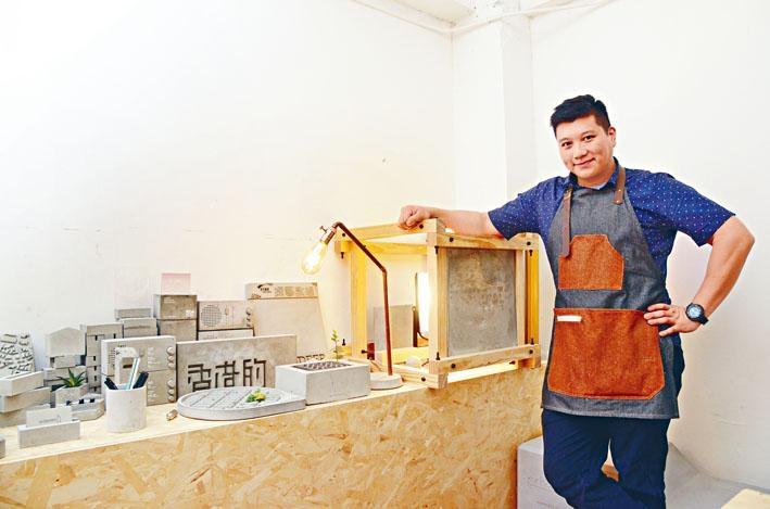 既是工作室又是店鋪,歡迎大眾前往購買各式水泥創作品。