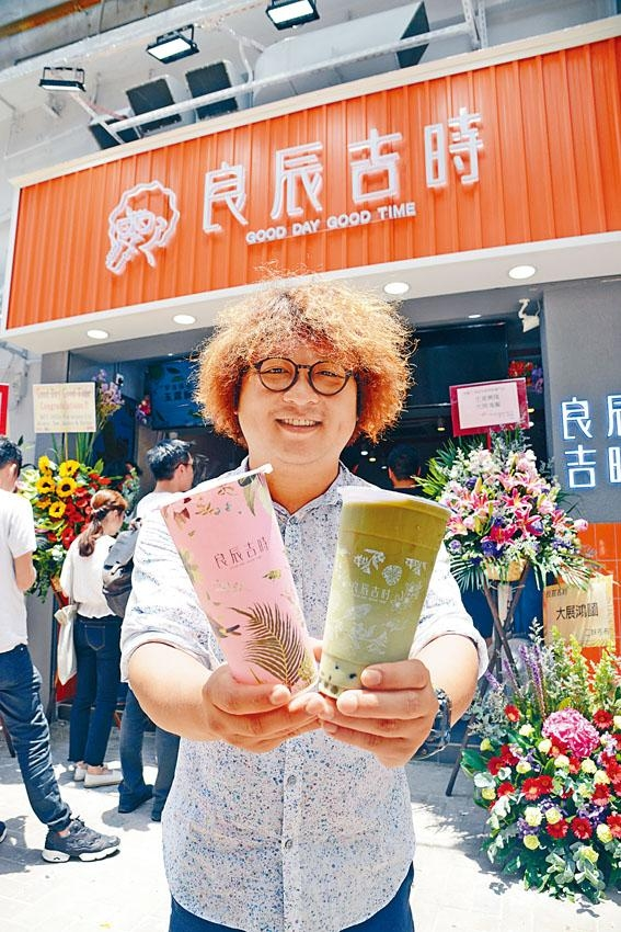 繼台灣、內地、澳門及加拿大,台灣藝人納豆把自家珍珠奶茶品牌開到香港,他更親自來港主持開幕儀式。