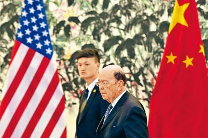 羅斯證實,美國已與中興達成協議,允許中興通訊恢復經營。
