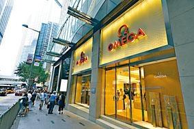 ■Omega新專門店,選址中環中建大廈地下,大門前臨畢打街。