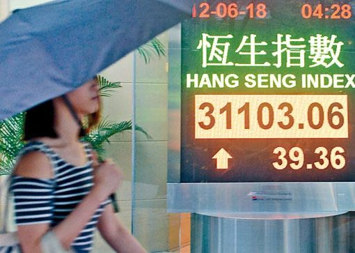 恒指收報31103點,升39點或0.13%,交投淡靜主板成交僅877億元。