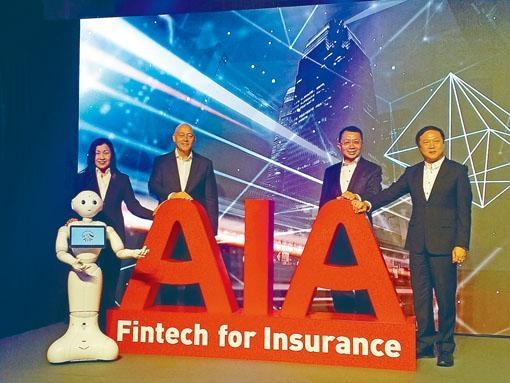 友邦香港宣布推出網上投保平台「AIA iShop友保易」。