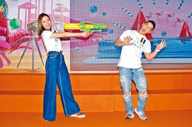 楊怡與林子善在「Amazing Summer」活動上玩到癲。