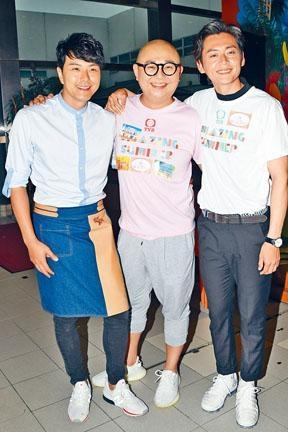 (左起)蕭正楠、阿Bob與張振朗,堅信《美女廚房》不會被腰斬。