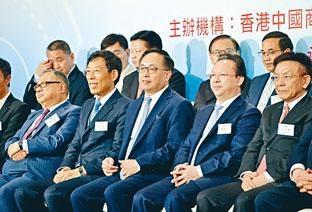 創科局局長楊偉雄及中聯辦副主任譚鐵牛出席香港大講堂活動。