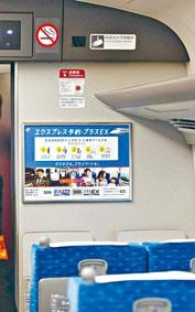 日本新幹綫列車車廂內部。