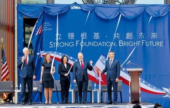 美國助理國務卿羅伊斯和蔡英文為AIT新館揭幕。