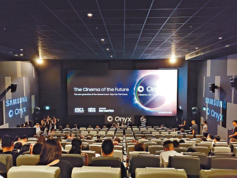Cinema LED影院新體驗