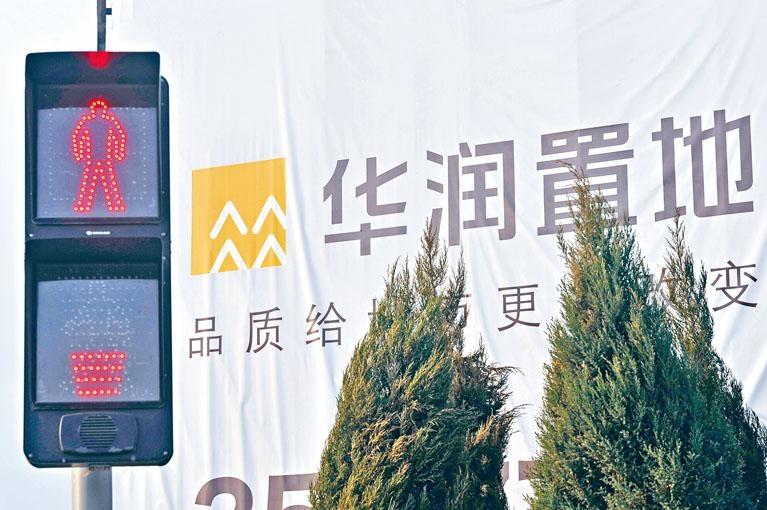 華潤置地今年首5個月,共收購30幅地塊。